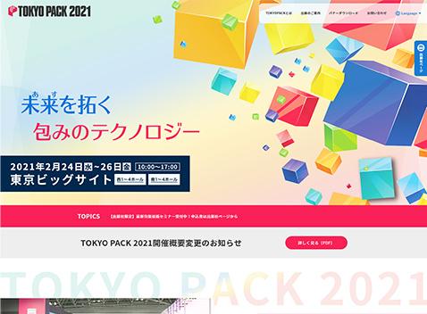 TOKYO PACK 2021