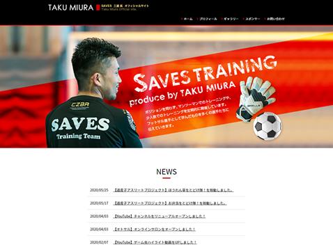 SAVES 三浦 拓 オフィシャルサイト