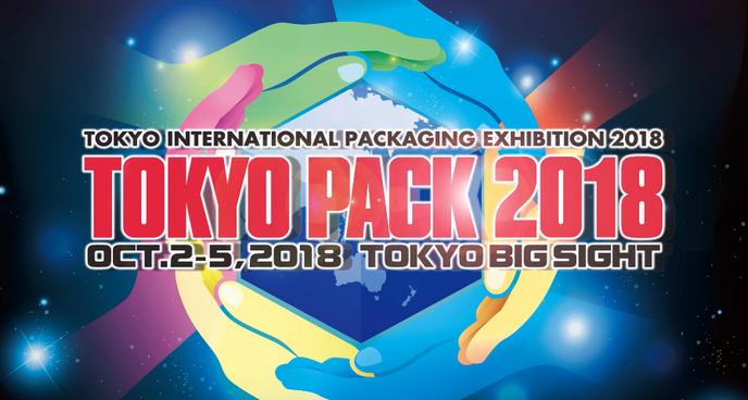 TOKYO PACK 2018 公式VTR