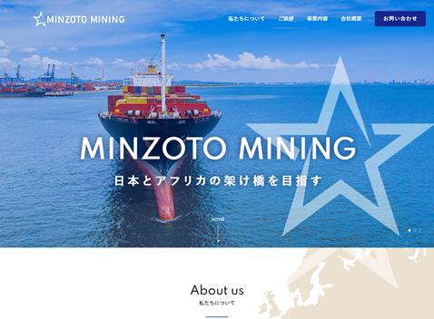MINZOTO MINING/日本とアフリカの架け橋を目指す