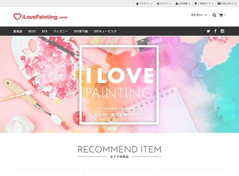 I LOVE PAINTING(アイラブペインティング)の公式ウェブサイト